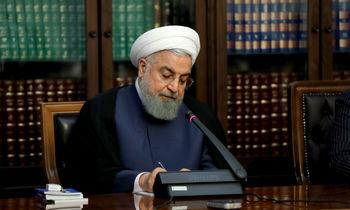 روحانی یک قانون را به وزارت جهاد کشاورزی ابلاغ کرد+متن قانون