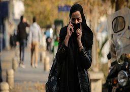 کشف دلیل بوی نامطبوع تهران توسط رییس بخش زلزله مرکز تحقیقات راه