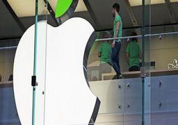 غرامت اپل به کمیسیون اروپا