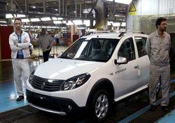 آخرین تحولات بازار خودروی تهران؛ استپ وی به 152 میلیون تومان رسید!+جدول قیمت