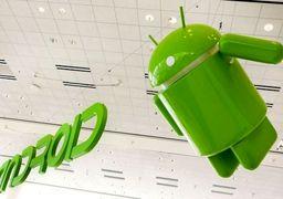 بهترین قابلیتهای اندرویدِ گوگل روی گوشیهای ارزانقیمت میآید