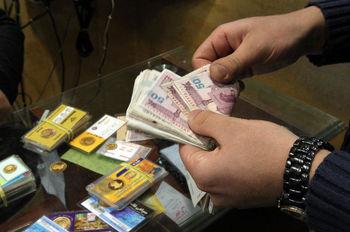 رابطه معکوس ریسک با ارزش سکه