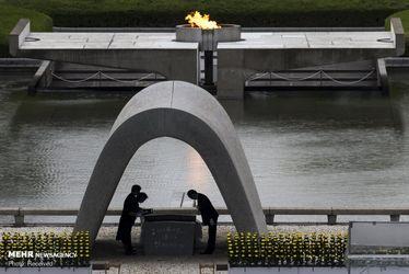 تصاویر بزرگداشت قربانیان جنایت اتمی هیروشیما