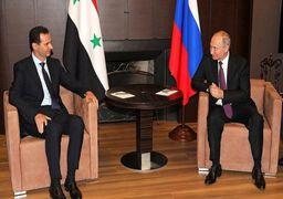 توافق عجیب پوتین اسد:نیروهای خارجی از سوریه باید خارج شوند