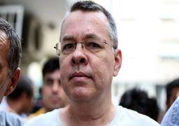 دادگاه ترکیه برای سومین بار به تقاضای آزادی کشیش آمریکایی بیاعتنایی کرد