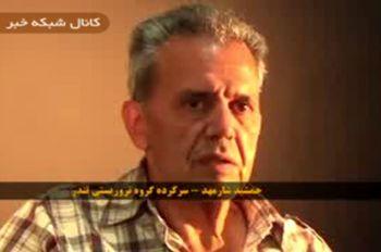 جمشهید شارمهد سرکرده گروهک تروریستی تندر اعدام می شود؟