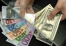قیمت یورو پایین آمد/ افزایش قیمت لیر ترکیه+ جدول نرخ ارز چهارشنبه 5 دی