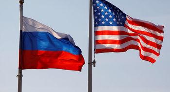 منطقهای که به میدان نبرد آمریکا و روسیه تبدیل شده است +عکس