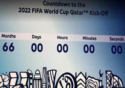 2000 روز تا جام جهانی قطری ها