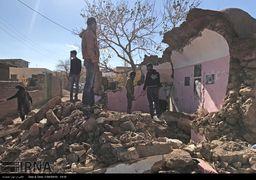 شباهتها و تفاوتهای زلزله کالفرنیا و کرمانشاه