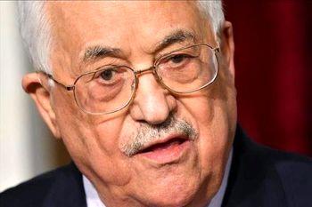 آخرین خنجر زهرآلود بر پیکر فلسطین
