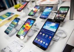 قیمت روز گوشی موبایل در کشور