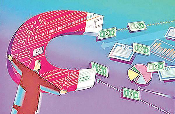 گام جدید برای جذب سرمایهگذاران