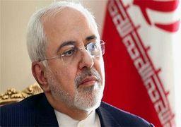 سیگنال مثبت ظریف به کشورهای حاشیه خلیج فارس