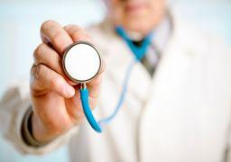 فهرست عجیبترین بیماریهای سال ۲۰۱۹؛ از «خون آبی» تا رشد مو در کف پا!