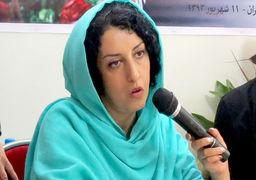 مجوز اعزام «نرگس محمدی» از اوین به بیمارستان صادر شد