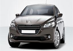ایران خودرو وانت پژو 301 را تولید می کند؟