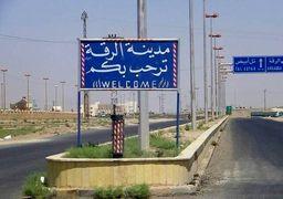 انفجار خودروی بمب گذاری شده در حومه شمالی رقه سوریه