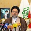 شناسایی 300 تیم تروریستی در ایران