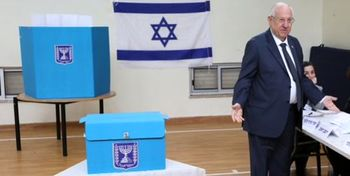 اظهار شرمندگی رئیس اسرائیل بابت سومین انتخابات سال