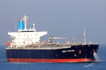 عبور نفتکش «فورچون» از کارائیب، تحریمهای آمریکا را درهمشکست