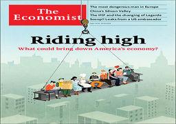 اکونومیست پاسخ داد؛ طولانیترین رونق اقتصادی ایالات متحده چگونه به پایان میرسد؟