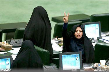 صحن علنی ۱۱ مهر ۱۳۹۷ مجلس شورای اسلامی