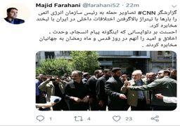 توهین به علی اکبر صالحی سوژه CNN شد