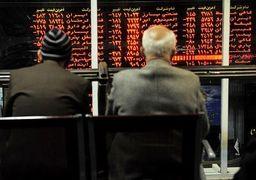 دود ضعف نظارت بر بانک ها در چشم سهامداران بورس