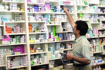 محدودیت تاسیس داروخانه حذف شد
