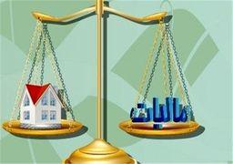 تاخیر عجیب دولت در راهاندازی سامانه شناسایی خانههای خالی