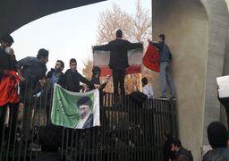 تجمع بسیج دانشجویی دانشگاه تهران در اعتراض به وضعیت اقتصادی
