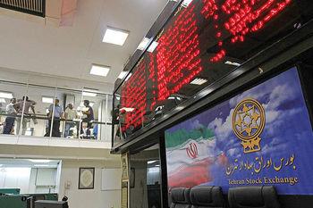 مشارکت یک میلیون و ۱۹۷ هزار نفر در عرضه اولیه یک سهم؛  رکورد شکنی مشارکتی در فرابورس تهران