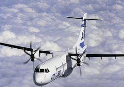 قرارداد خرید هواپیمای مسافری سبک نهایی شد