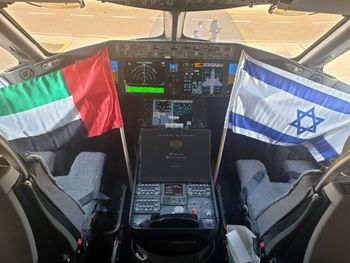 ادامه توجیهات امارات درباره توافق با رژیم صهیونیستی