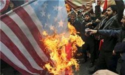 مراسم معارفه با طعم آتش زدن پرچم آمریکا