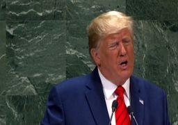 صدای پای فاشیسم / ترامپ در سازمان ملل: آینده متعلق به جهانگرایان نیست بلکه متعلق به میهنپرستان است