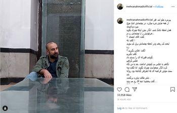 پاسخ فوری رهبر انقلاب به پست تاثربرانگیز بازیگر مرد معروف /داماد رهبری به مهران احمدی چه گفت؟