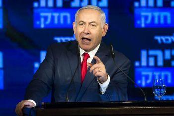 آغاز فرآیند محاکمه بنیامین نتانیاهو