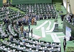 پشت پرده مسکوت ماندن لایحه الحاق ایران به کنوانسیون CFT