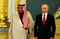 نمایی جالب از لحظه رو به رو شدن ملک سلمان و ولادمیر پوتین در کاخ کرملین + عکس