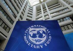 پیشنهاد صندوق بینالمللی پول به اقتصاد ایران