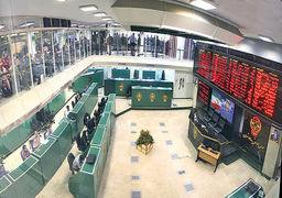 بازگشت شاخص سهام بورس تهران به قبل از تعطیلات