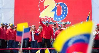 مادورو: پیروان هیتلر در آمریکا حکومت می کنند
