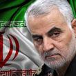 جمهوری اسلامی تشریح کرد؛مراحل سهگانه انتقام خون سردار قاسم سلیمانی