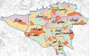 مناطق 22 گانه تهران به 11 منطقه تبدیل می شود + نقشه