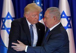 ذوقزدگی نتانیاهو از اقدام ترامپ