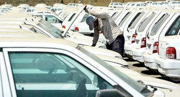 تحولات بازار خودروی ایران در هفتهای که گذشت