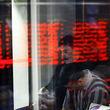 تزلزل سهام کالایی ها در پی کاهش قیمت دلار
