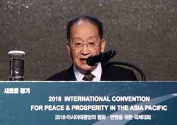 کره شمالی: ژاپن باید غرامت بدهد